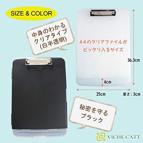【VICHECATT】クリップボードクリップバインダーファイル収納ボックスクリアフォルダーケースA4サイズボードペンホルダー(ブラック)