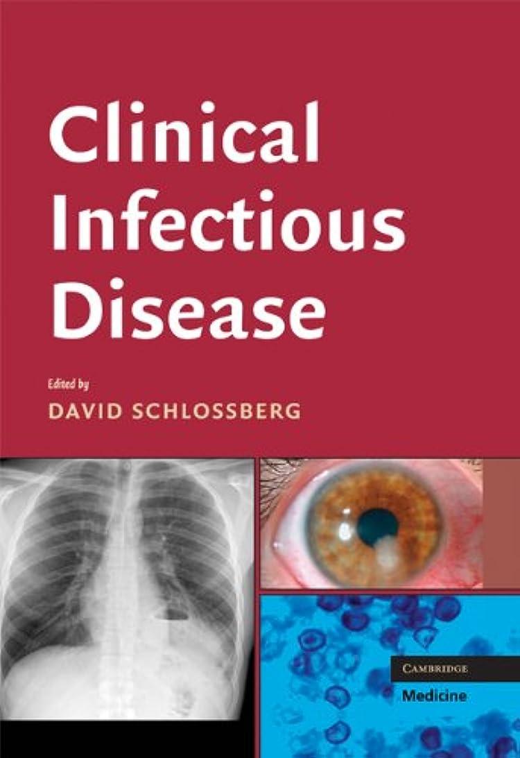 書士ブロック鼻Clinical Infectious Disease (English Edition)