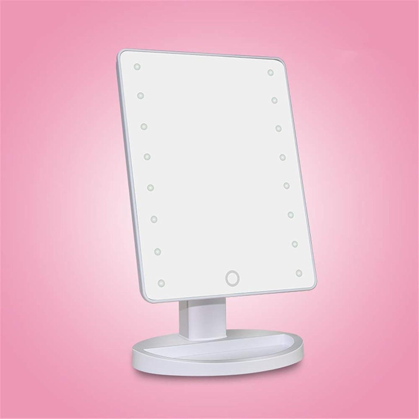 スポーツをする目立つ確認する化粧鏡 ライトが付いている電池式の導かれた構造の虚栄心ミラー180°調節可能な回転を薄暗くするタッチ画面が付いている照明付きミラー (色 : 白, サイズ : Free size)