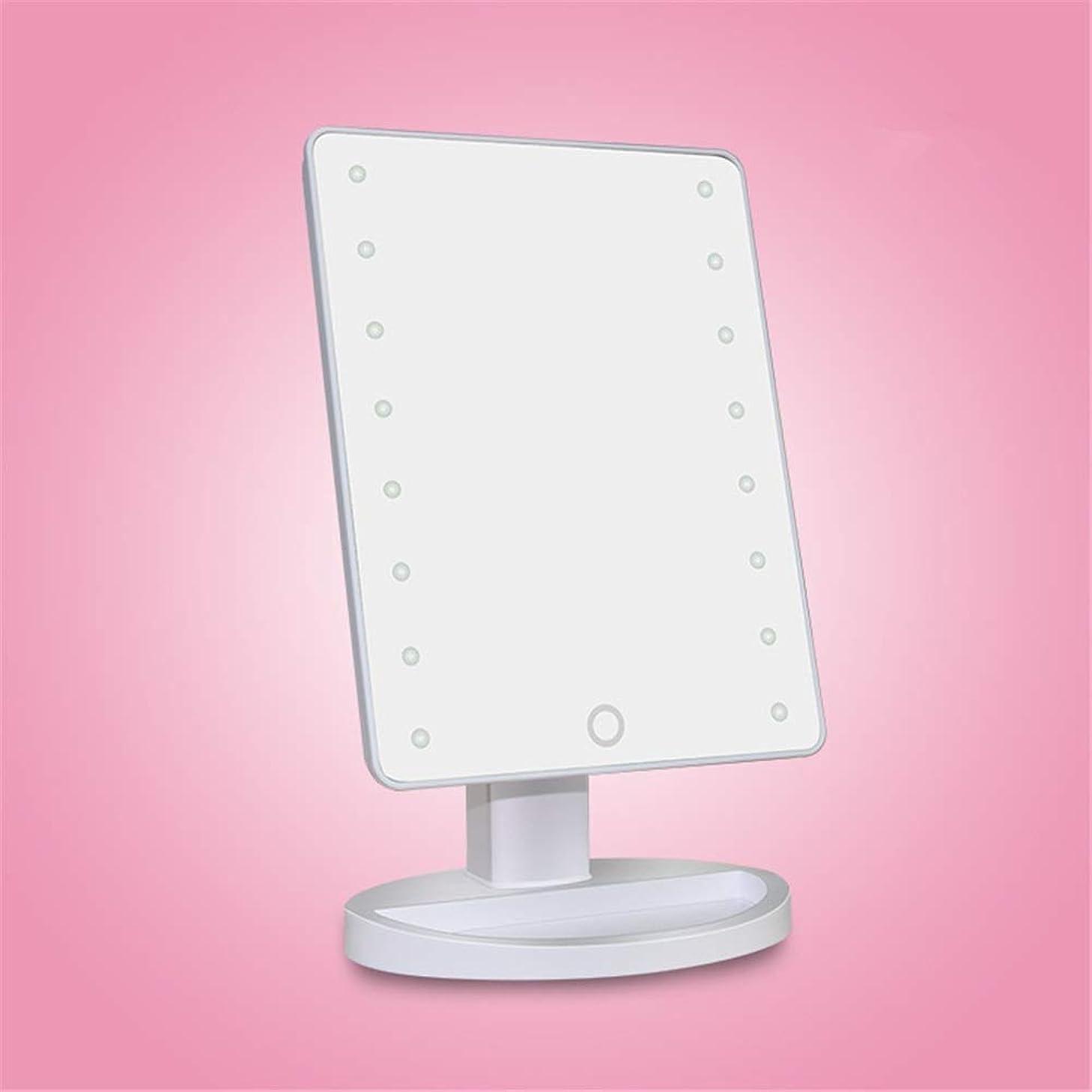 彼知覚的豊かな化粧鏡 ライトが付いている電池式の導かれた構造の虚栄心ミラー180°調節可能な回転を薄暗くするタッチ画面が付いている照明付きミラー (色 : 白, サイズ : Free size)