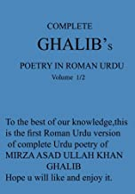 Complete Ghalib's Poetry in Roman Urdu: To the best of our knowledge,this is the first Roman Urdu version of complete Urdu poetry of Mirza Asadullah ... Hope u will like and enjoy it. (Urdu Edition)