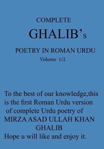 Complete Ghalib