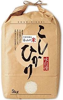 【 玄米 】 30年産 兵庫県産 丹波 篠山 コシヒカリ 玄米 5kg ささやま米