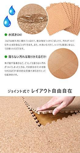境木工KAGUWORLD『JOINTMAT3畳用コルクマット24枚組(smk-0002)』