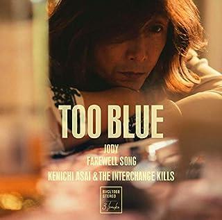 TOO BLUE (通常盤) (特典なし)