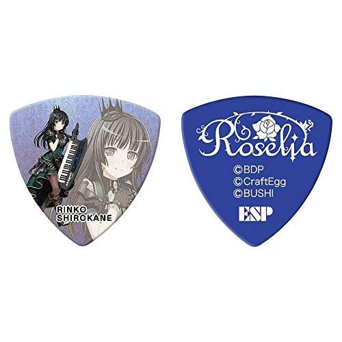 【10枚セット】ESP GBP Rinko Roselia 4 白金燐子 ギター ピック 第4弾 ロゼリア バンドリ!