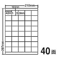 LDZ40U(VP2)(レーザー・インクジェットプリンタ用 宛名 表示ラベル)A4  40面 1000シート入