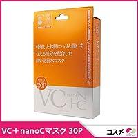 ジャパンギャルズ VC+nanoCマスク 30P