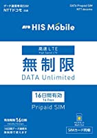 日本国内プリペイドSIMカード docomo ドコモ 16日間 データ専用SIM データ量 無制限…