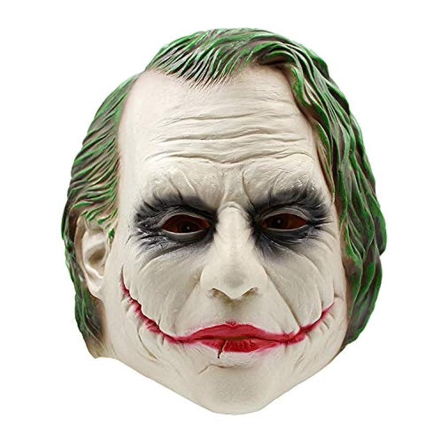 区画キウイセーブハロウィーンピエロマスクラテックスヘッドカバーダークナイトマスク