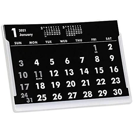 ポストカードサイズ卓上カレンダー(ブラック&ホワイト)