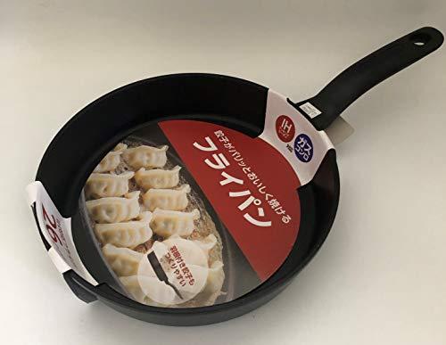 【餃子がカリッとおいしく焼ける!】ヒラノトレーディング 餃子がパリッとおいしく焼けるフライパン26cm