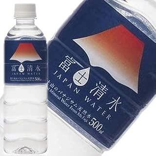 [2C/S] 全国送料無料 バナジウム天然水 富士清水 500ml×24本入