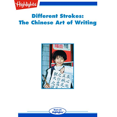 Different Strokes: The Chinese Art of Writing cover art