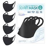 【Amazon限定ブランド】マスク ひんやり 4枚組 男女兼用 フィット感 耳が痛くなりにくい 呼吸しやすい 伸縮性抜群 立体構造 丸洗い 繰り返し使える Home Cocci (Lサイズ4枚組, ブラック)