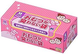 驚異の防臭袋 BOS (ボス) おむつが臭わない袋 赤ちゃん用 おむつ 処理袋 【袋カラー:ピンク】 (Mサイズ 90枚入)