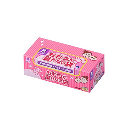 驚異の防臭袋 BOS (ボス) おむつが臭わない袋 赤ちゃん用 おむつ 処理袋 【袋カラー:ピンク】 (Mサイズ 90...