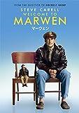 マーウェン[DVD]