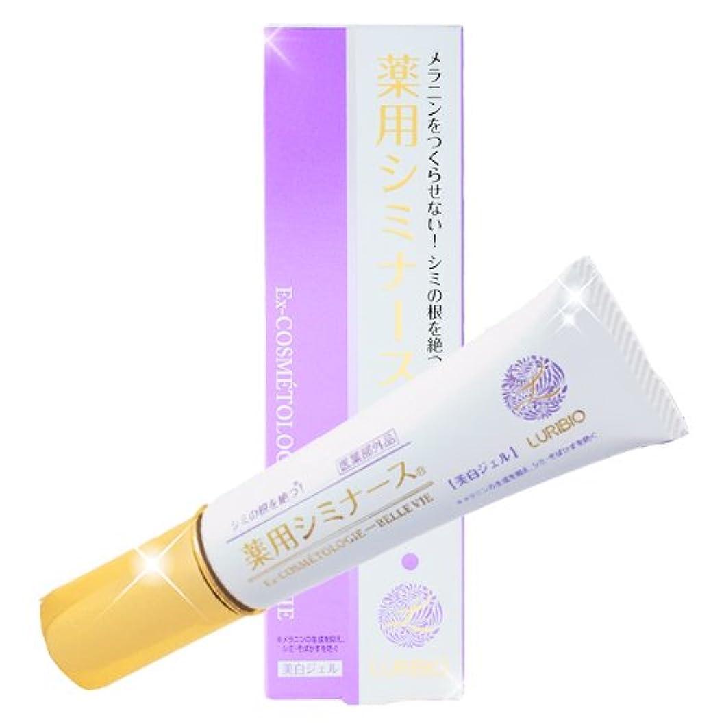 ベテラン印象的髄薬用シミナース (医薬部外品) ホワイトニング35g
