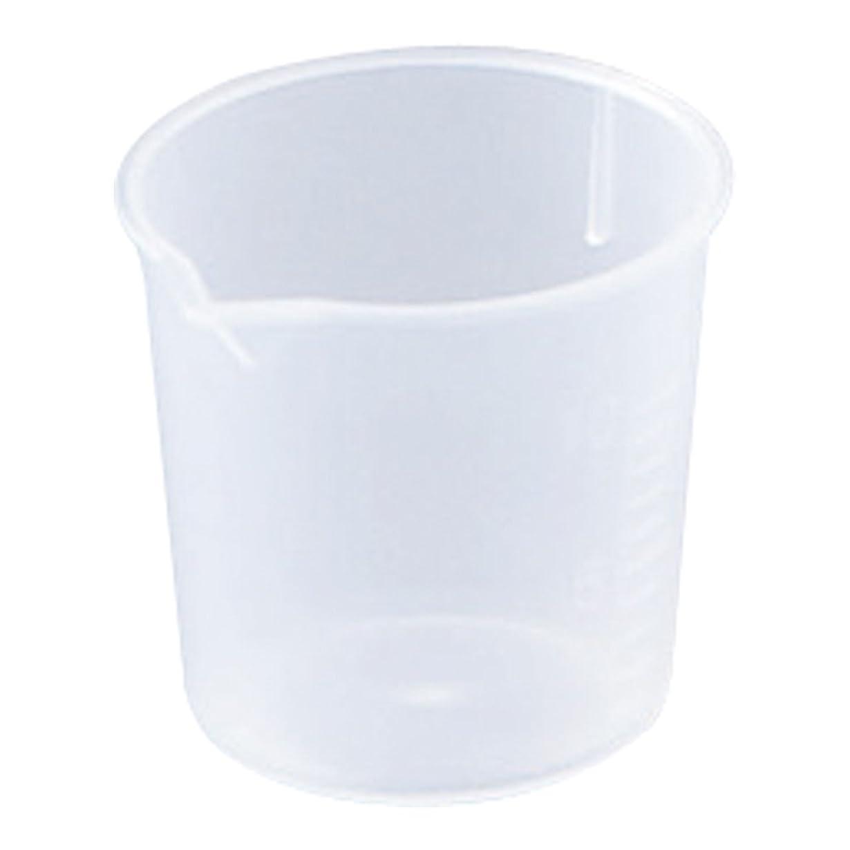 役立つレクリエーション指定するアズワン ニューディスポカップ 10ml 100入 /1-4621-11