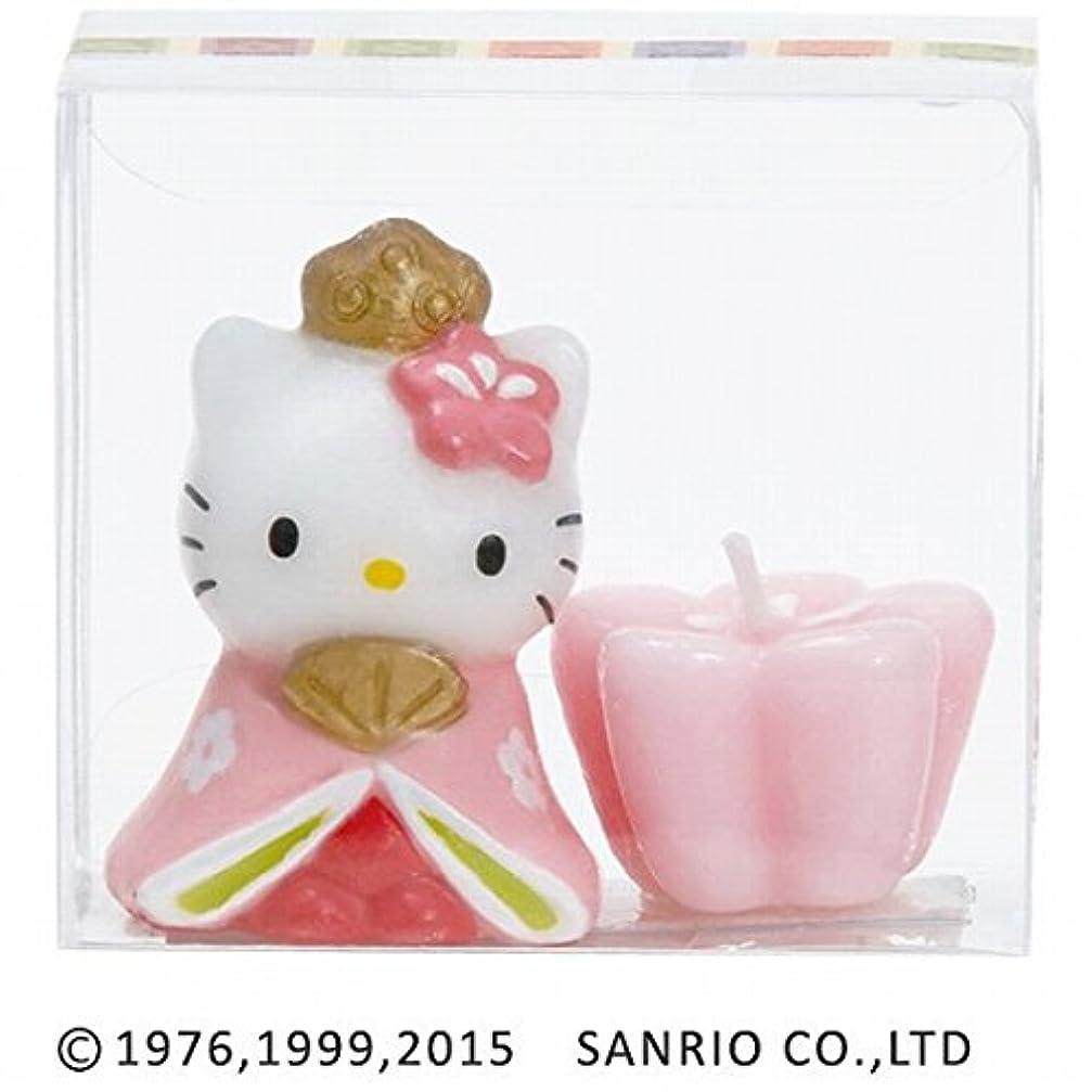 蒸発ロータリー抜け目がないカメヤマキャンドル(kameyama candle) ハローキティひな祭りキャンドル 「 おひなさま 」