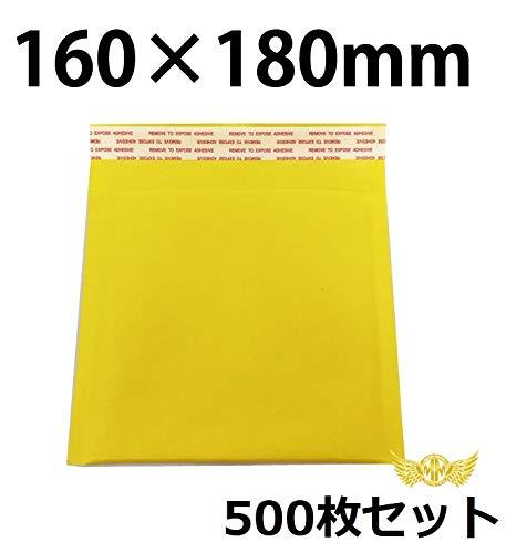 クッション(プチプチ)封筒 160×180mm 500枚入り MM-KB-1618-500