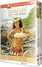 Island Girl Dance Fitness Workout: Tahitian Cardio & Hip Hop - 2 Volume Set