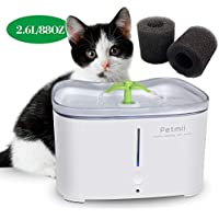 Petmii 2.6L Automatic Pet Water Fountain with 2 Replacement Filters