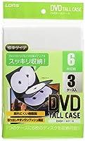 Digio2 DVDケース 6枚収納 x 3セット ホワイト DVD-A008-3W