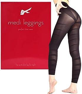 メディレギンス ~Medi Leggings~ M-Lサイズ