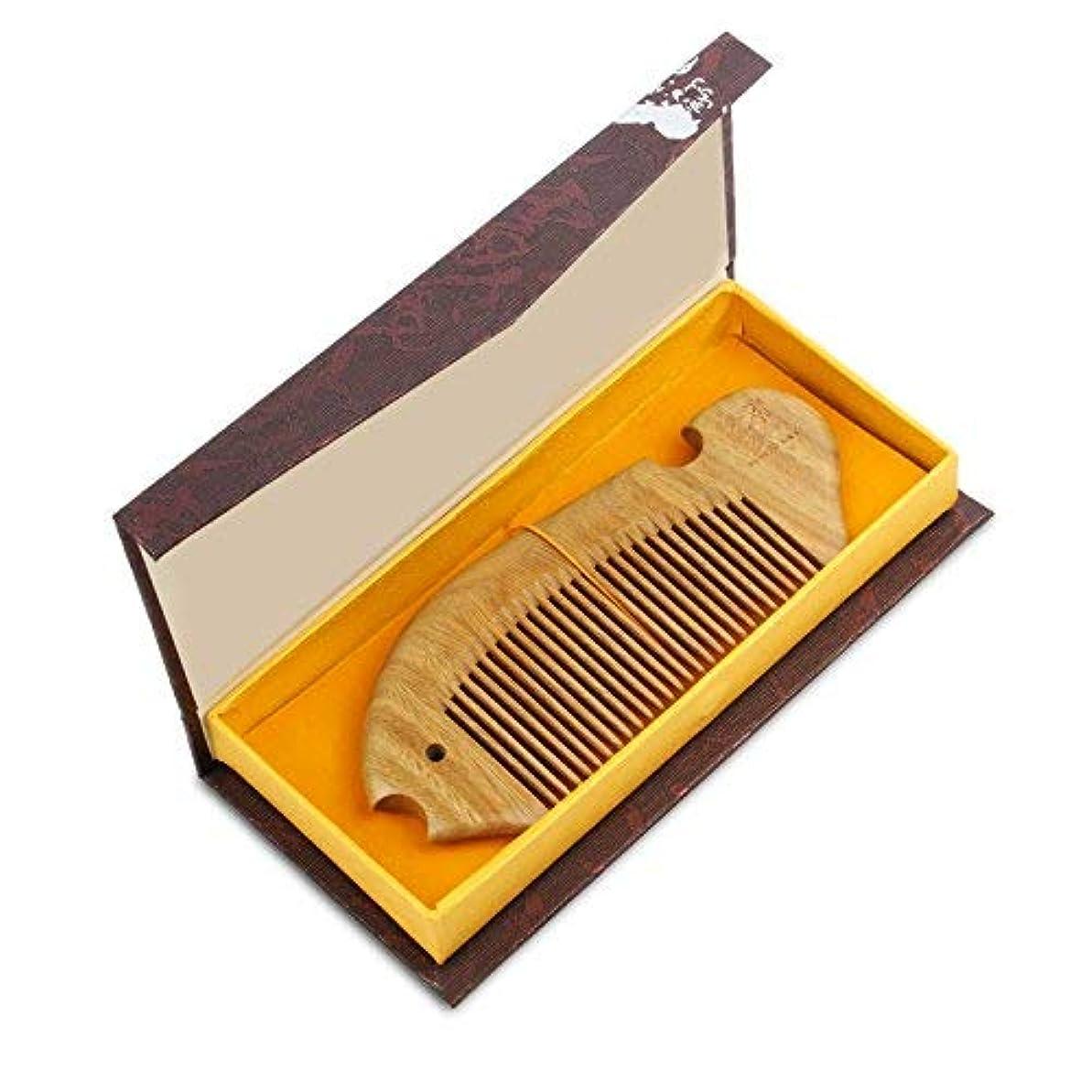 重々しいデコレーション無条件Green Sandalwood Natural Aroma Hair Comb Handmade Comb Portable Comb [並行輸入品]