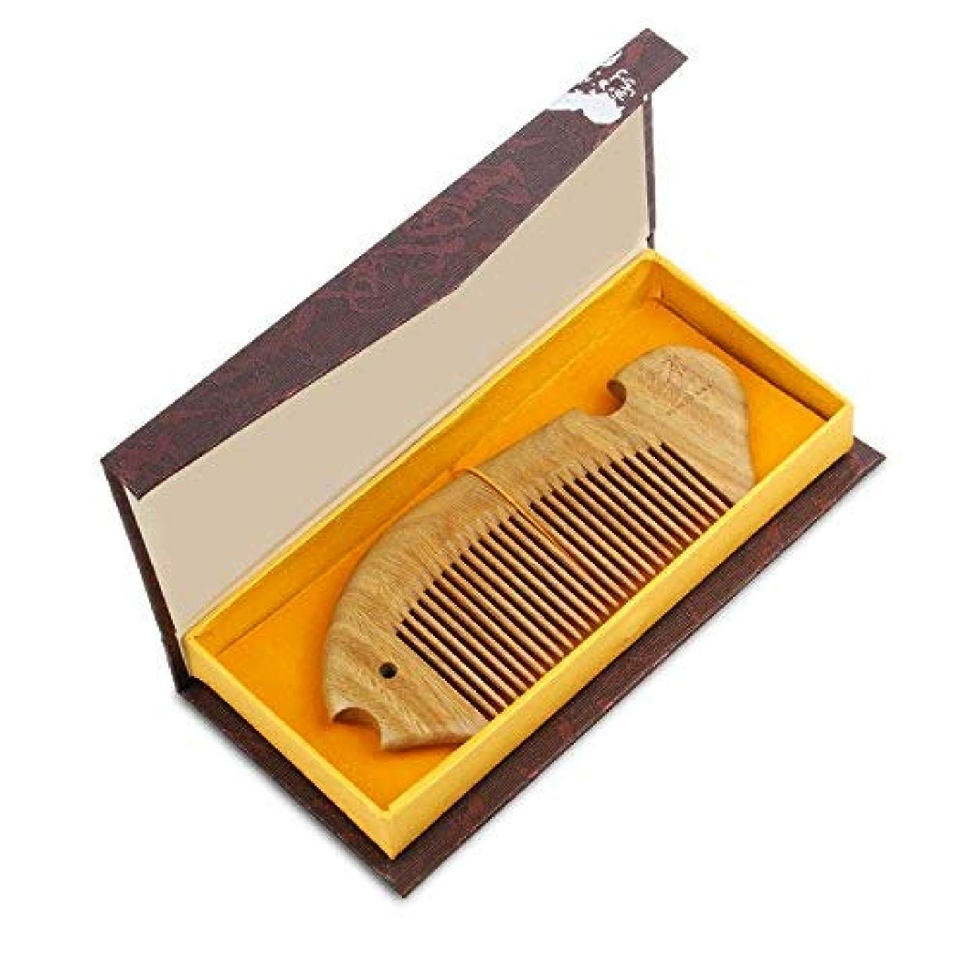 近々第四移植Green Sandalwood Natural Aroma Hair Comb Handmade Comb Portable Comb [並行輸入品]