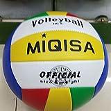 BESLIME Soft Touch Voleibol interior al aire libre playa gimnasio juego pelota de cuero sintético tamaño oficial 5