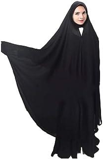 حجاب للنساء بنمط كويتي