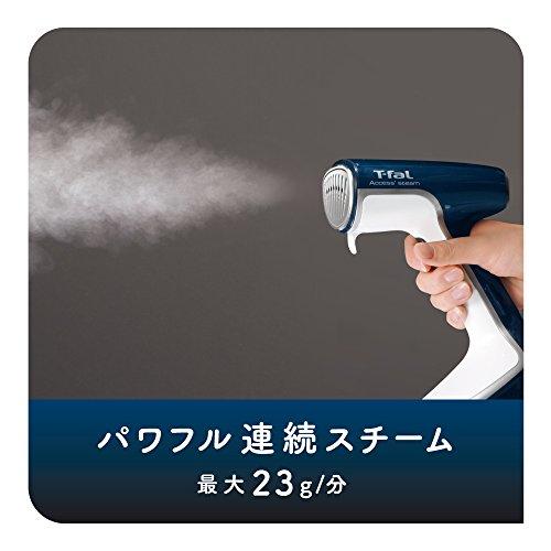 ティファール衣類スチーマー「アクセススチーム」コード付きDR8085J0