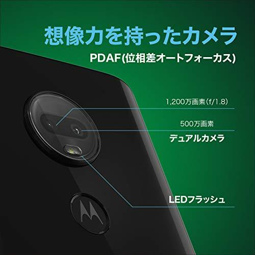 モトローラ Moto G7 クリアホワイト 【日本正規代理店品】 PADY0001JP/A