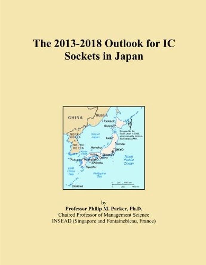 ファシズム援助規制するThe 2013-2018 Outlook for IC Sockets in Japan