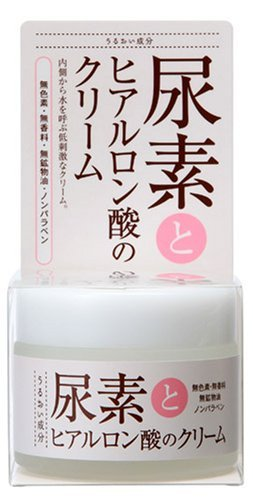 Urea & Hyaluron Acid Skin Cream - 50g