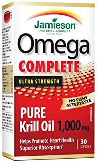 Best jamieson omega red Reviews