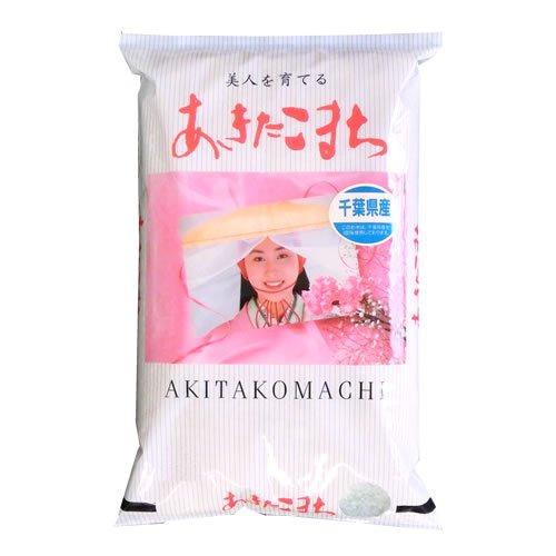 【精米】千葉県産 無洗米(袋再利用) 白米 万糧米穀 あきたこまち 5kg(長期保存包装)x1袋 令和2年産