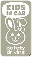 imoninn KIDS in car ステッカー 【マグネットタイプ】 No.45 ウサギさん2 (グレー色)