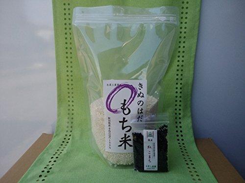 【おまけ付き】秋田県産 農家直送 きぬのはだ もち米1�s 令和2年産 / 古代米お試し袋付き