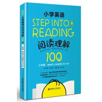 Step into reading: primary school English reading comprehension 100 (third grade) (donated video animation to learn English courses +(Chinese Edition)