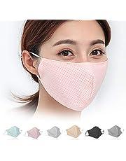 6 Pack Unisex Ice Silk Gezichtsmasker Bescherm 2 Lagen Ademend Wasbaar en Herbruikbaar, Bandanas Haze Dust Protect - Zwart Wit Grijs Roze Blauw S.Pink - UK Seller