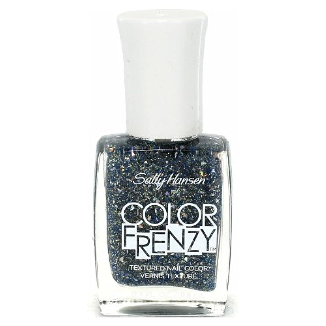 洪水能力会話型(6 Pack) SALLY HANSEN Color Frenzy Textured Nail Color - Sea Salt (並行輸入品)