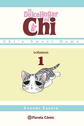 Dulce hogar de Chi nº 01/12 (Manga Kodomo)