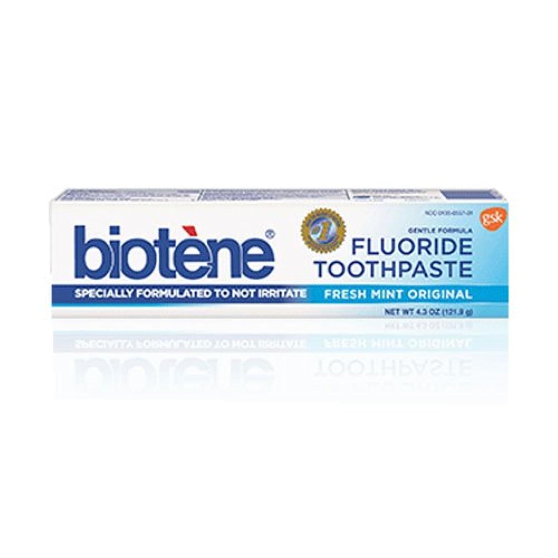 パーチナシティリング立ち寄る『2本セット』Biotene Toothpaste, Fresh Mint, 4.3 Ounce ×2本海外直送品