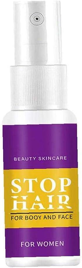 Epilator Spray Painless Body Gentle Depilatory Hair Growth Sale special price Cream Max 58% OFF