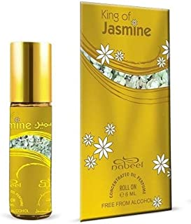 King of Jasmine - 6ml Rollon Perfume Oil by Nabeel - 3 Pack
