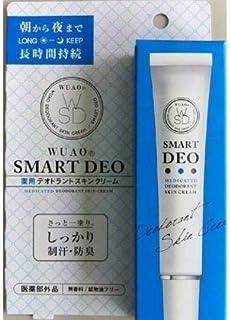 WUAO(ウアオ) スマートデオ 薬用デオドラントリームAI 25g